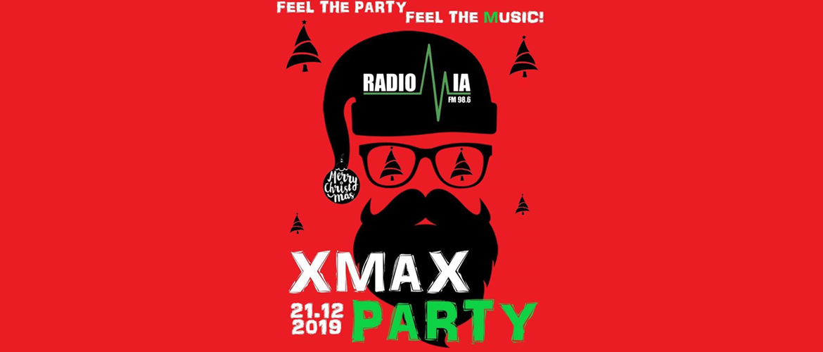 xmas party2019banner
